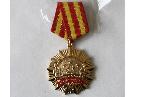 National Labor Medal-1
