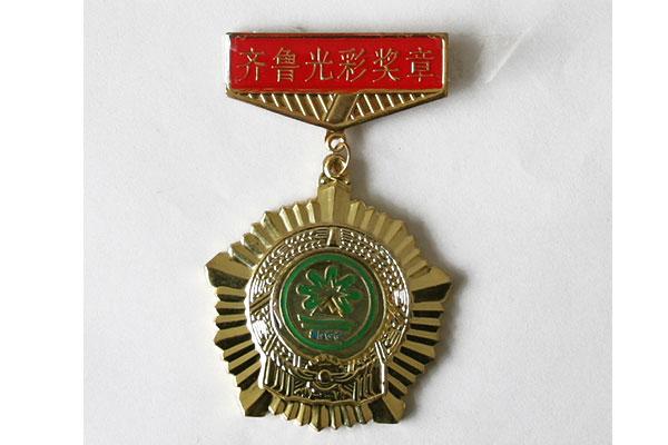 Qilu glory career medal