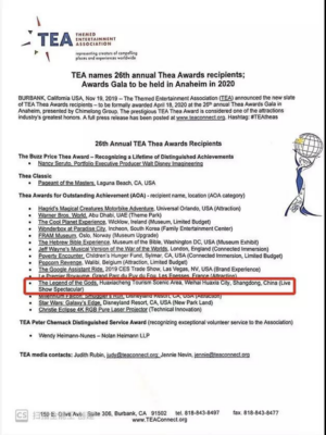 TEA Awards Press Release